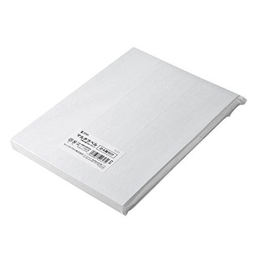 サンワダイレクト ラベルシール 下地が透けない 訂正シール 24面 A4 台紙から剥がしやすい 100枚入り 300-DTP24