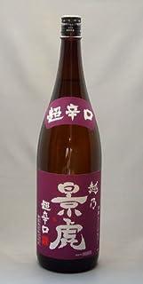 【越乃景虎】超辛口(普通酒)720ml