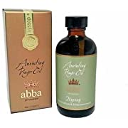 Anoint Oil-Holy Fire/Hyssop In Gift Box-4oz