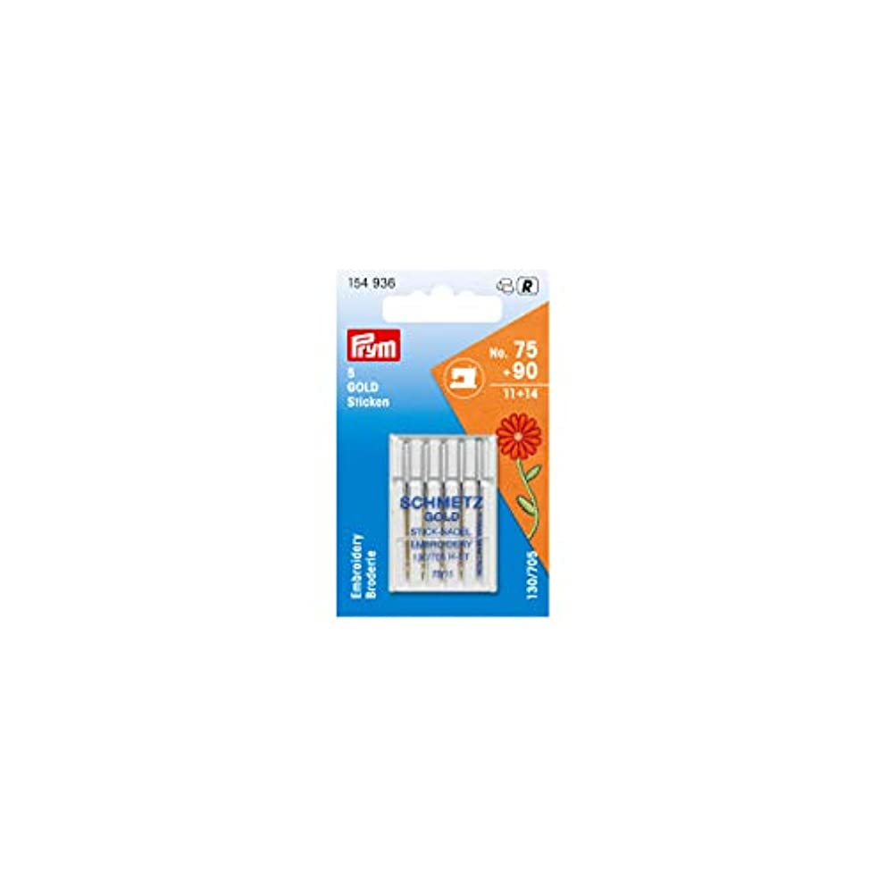 Prym Sewing Machine Needle Gold Embroidery 75+90, Silver, One Size