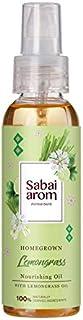 サバイアロム(Sabai-arom) ホームグロウン レモングラス ナリッシングオイル (ボディオイル) 100mL【LMG】【007】
