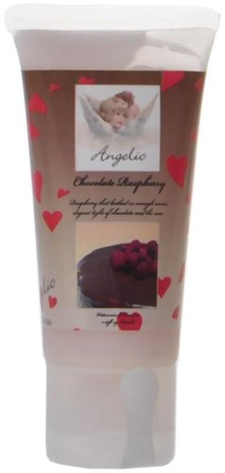 取得する小売提案するエンジェリック(Angelic) ハンド&ボディクリーム ラズベリーチョコ 34ml