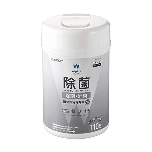 エレコム ウェットティッシュ クリーナー 除菌 消臭 110枚入り Ag+ 菌・ニオイを除去 日本製 WC-AG110N