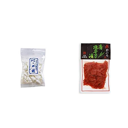 [2点セット] シルクはっか糖(150g)・飛騨山味屋 赤かぶら 青唐辛子漬(140g)