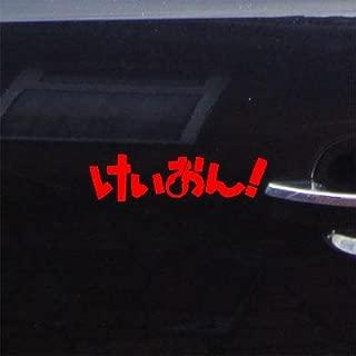Decor Wall Art Car Red Auto Laptop Bike Car Vinyl Adhesive Vinyl Notebook Window Helmet Sticker Decal K-On Logo Anime Cartoon Music Band Macbook