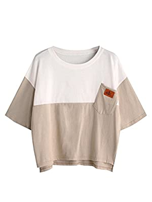SweatyRocks Women's Color Block Half Sleeve High Low Casual Loose T-shirt Tops (M, Apricot_White)