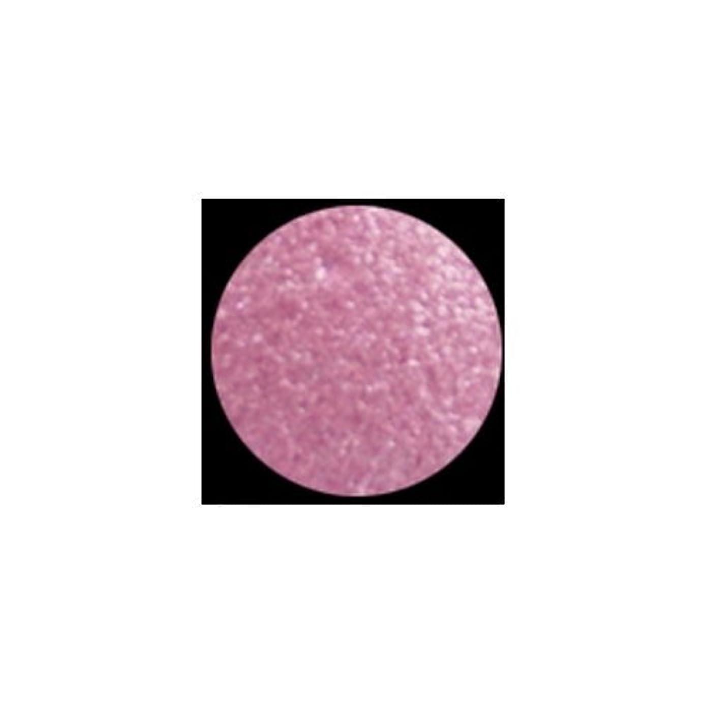 テレマコス同行魅力KLEANCOLOR American Eyedol (Wet/Dry Baked Eyeshadow) - Floral Pink (並行輸入品)