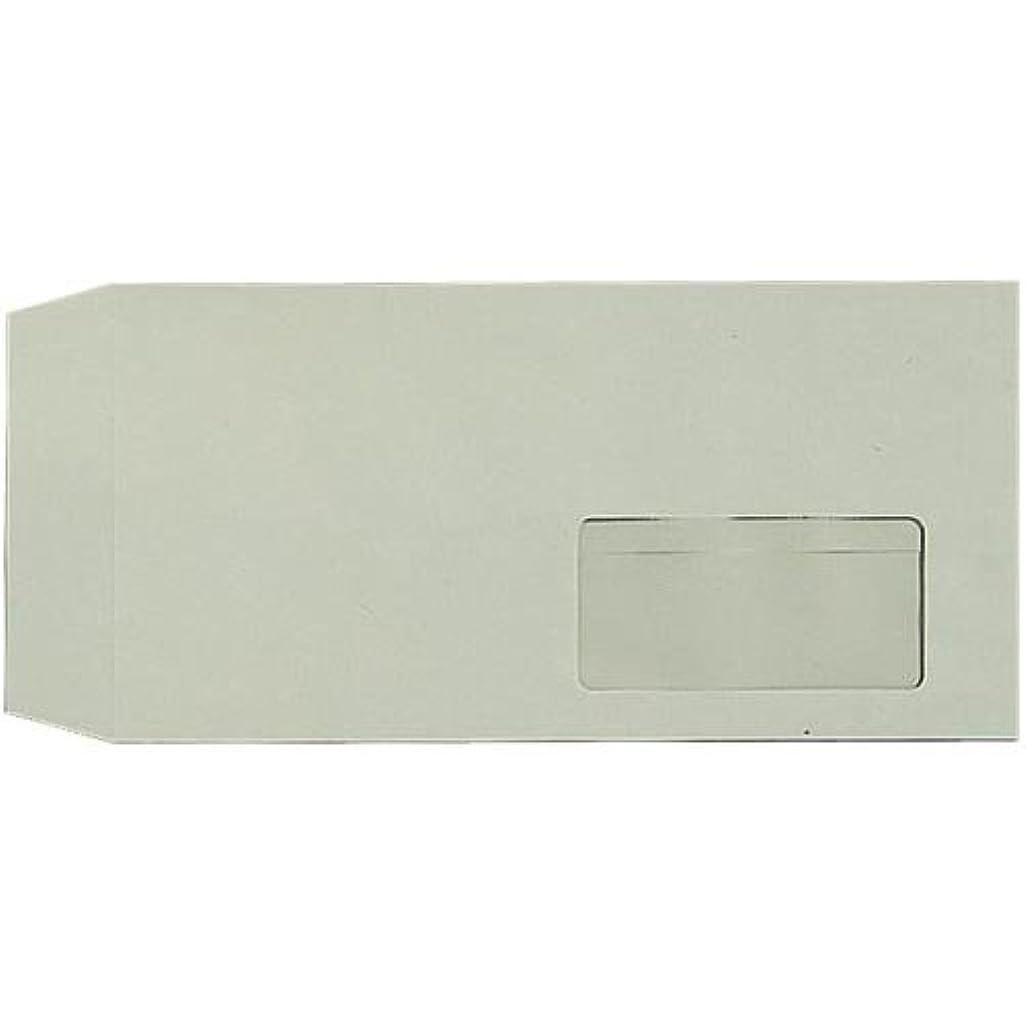 肥沃なおもしろいアスレチックカウネット 窓付封筒テープ付 長3 グレー 80g 500枚