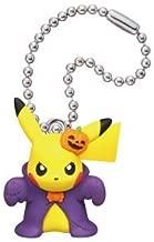 Nintendo Pokemon Pikachu Halloween Figure Swing Keychain~Purple Coat