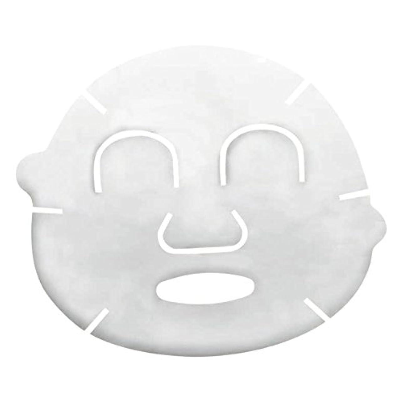 自発的ジョージエリオット分子シャーロットティルバリーマルチ奇跡のグロークレンザーマスク&バーム100ミリリットル (Charlotte Tilbury) (x6) - Charlotte Tilbury Multi-Miracle Glow Cleanser Mask & Balm 100ml (Pack of 6) [並行輸入品]