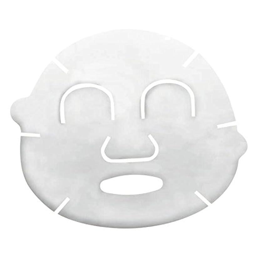 原始的な差別する属するシャーロットティルバリーマルチ奇跡のグロークレンザーマスク&バーム100ミリリットル (Charlotte Tilbury) - Charlotte Tilbury Multi-Miracle Glow Cleanser Mask & Balm 100ml [並行輸入品]