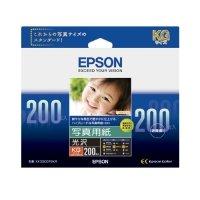 EPSON 写真用紙<光沢> KGサイズ 1箱(200枚)