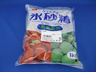 氷砂糖(果実酒用)1kg