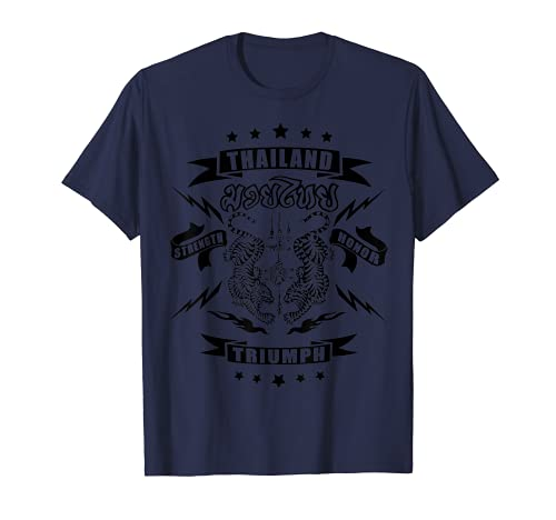 Self Defense Martial Arts And Muay Thai Fighter T-Shirt