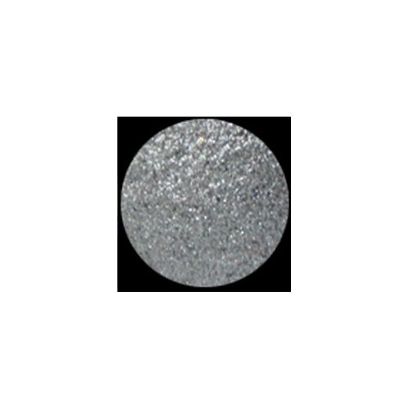 なかなか提供する軽蔑KLEANCOLOR American Eyedol (Wet/Dry Baked Eyeshadow) - Glitter Midnight (並行輸入品)