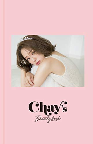 chay's BEAUTY BOOK