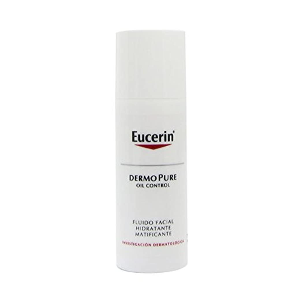 常習的スリッパクリークEucerin Dermopure Oil Control Matifying And Moisturizing Fluid 50ml [並行輸入品]