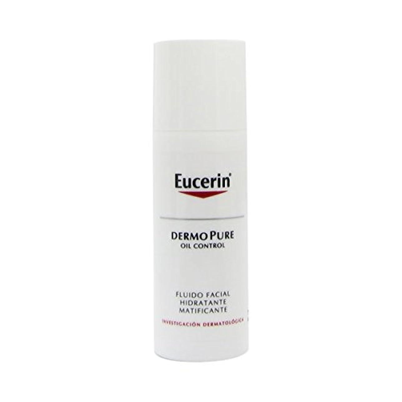 下るヒステリック日焼けEucerin Dermopure Oil Control Matifying And Moisturizing Fluid 50ml [並行輸入品]