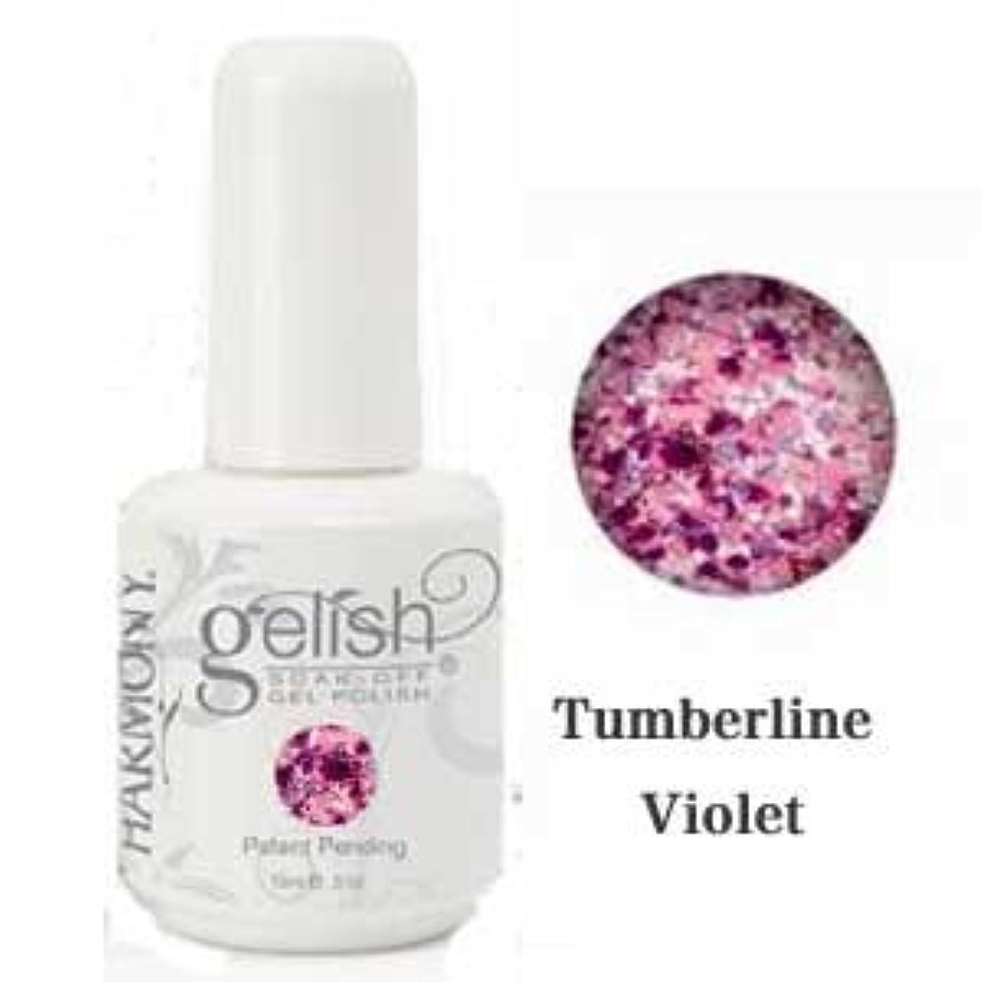 不毛の提出するセーターHarmony gelishソークオフジェル-Tumberline Violet 15ml [海外直送品][並行輸入品]
