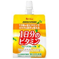 ハウスウェルネス PERFECT VITAMIN(パーフェクトビタミン) 1日分のビタミンゼリー グレープフルーツ味 180gパウチ×24本入×(2ケース)