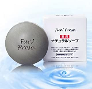 トミカ 植物性無添加石けん ファンプレゼ 薬用ナチュラルソープ(60g) 2個