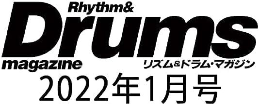 Rhythm & Drums magazine (リズム アンド ドラムマガジン) 2022年 1月号