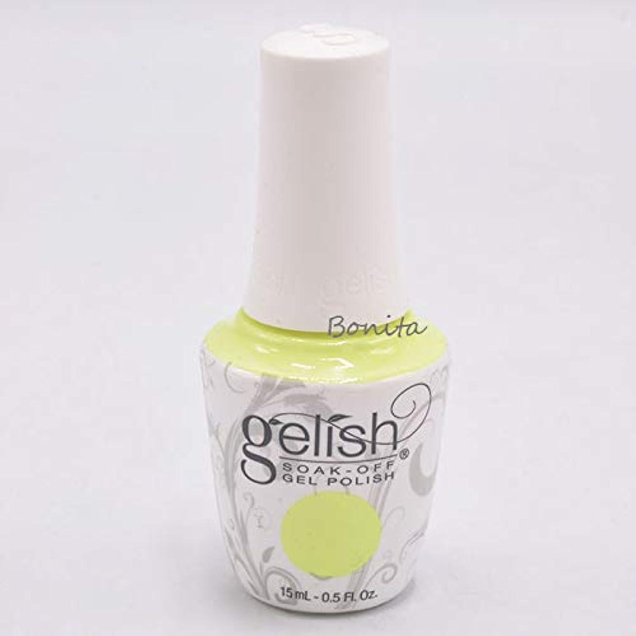 おいしい気をつけて有名人Gelish Soak-Off Gel - A Tribe Called Cool - 15 ml / 0.5 oz