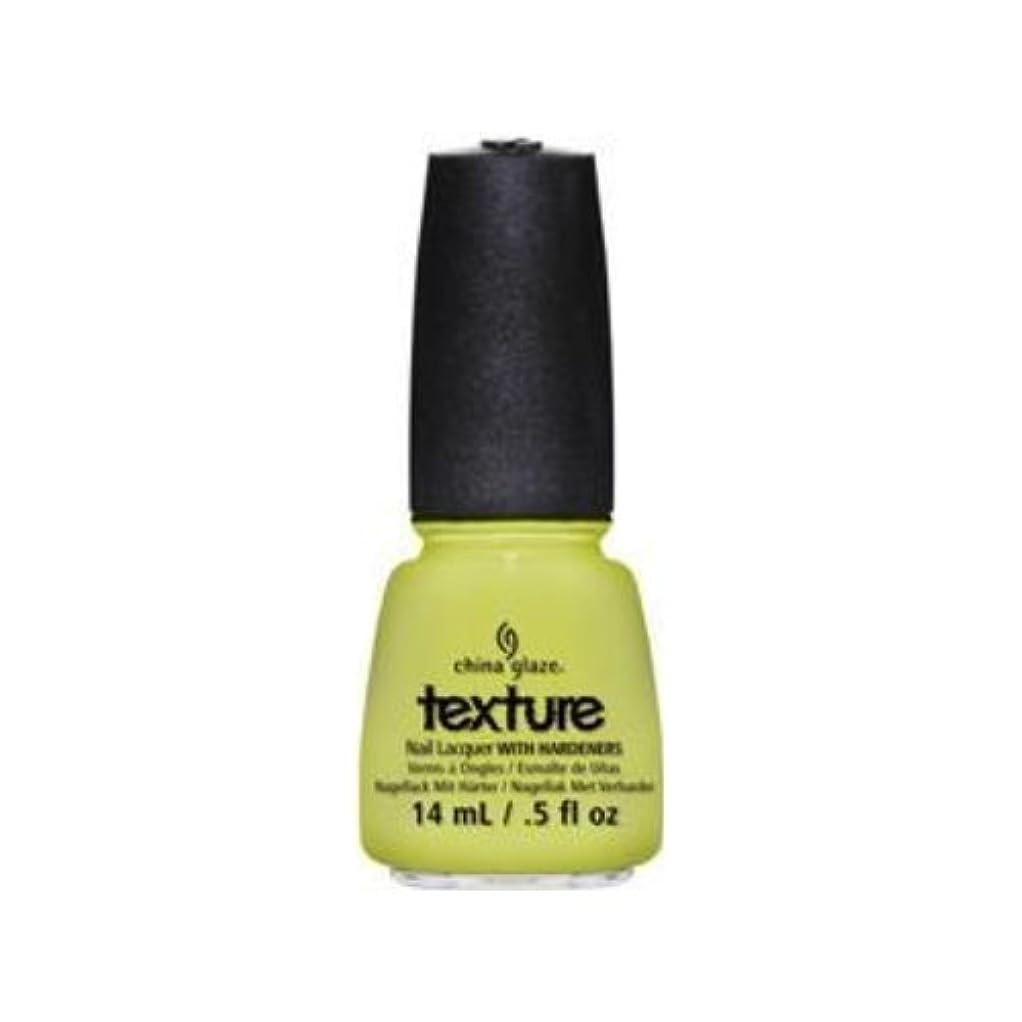 ロックセミナーペナルティ(3 Pack) CHINA GLAZE Texture Nail Lacquers - In The Rough (並行輸入品)