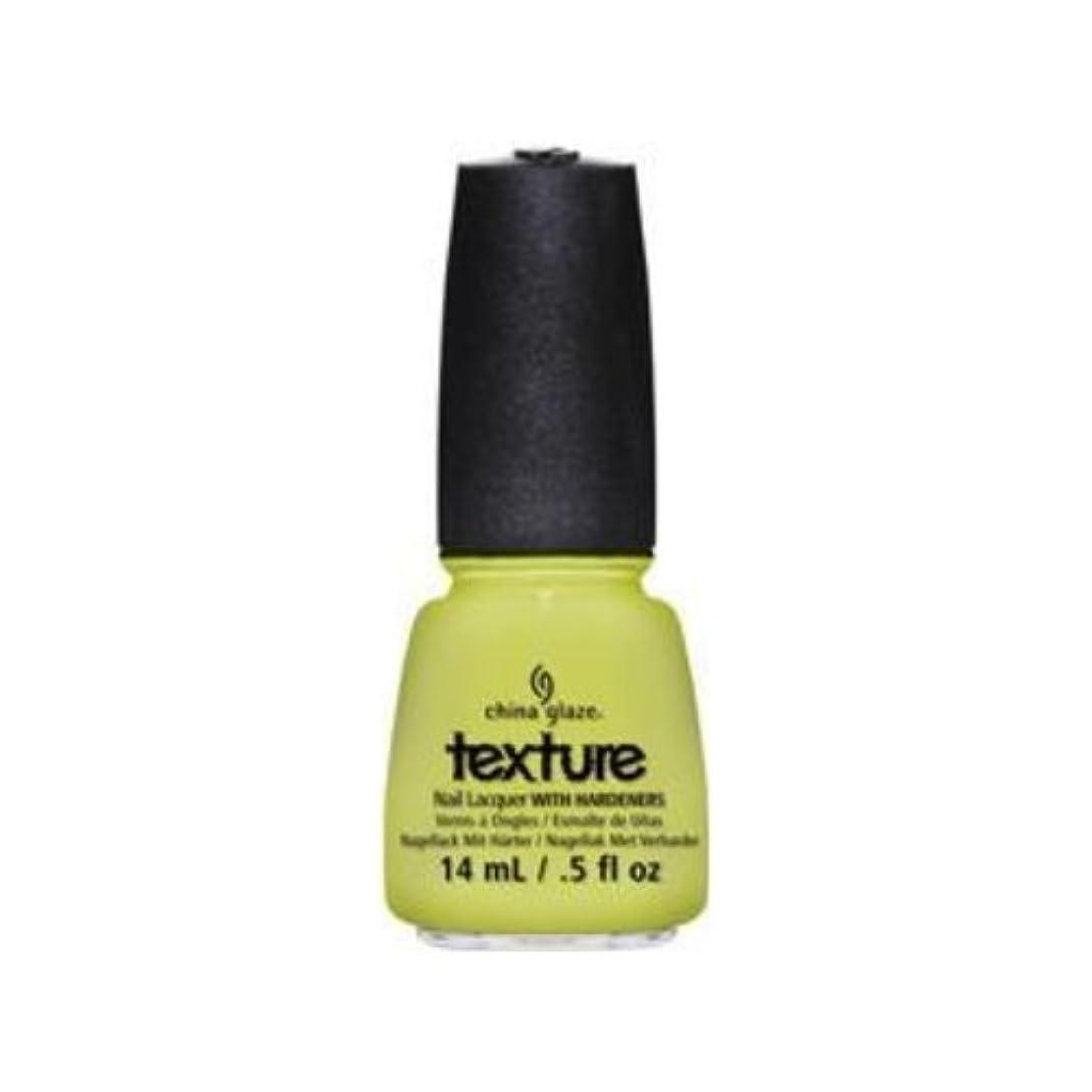 誘惑するぶら下がる皮肉(3 Pack) CHINA GLAZE Texture Nail Lacquers - In The Rough (並行輸入品)
