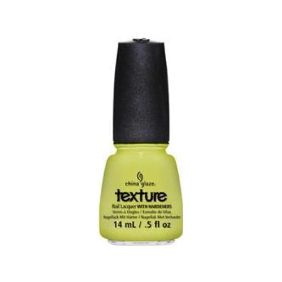 ホスト地雷原トラブル(6 Pack) CHINA GLAZE Texture Nail Lacquers - In The Rough (並行輸入品)