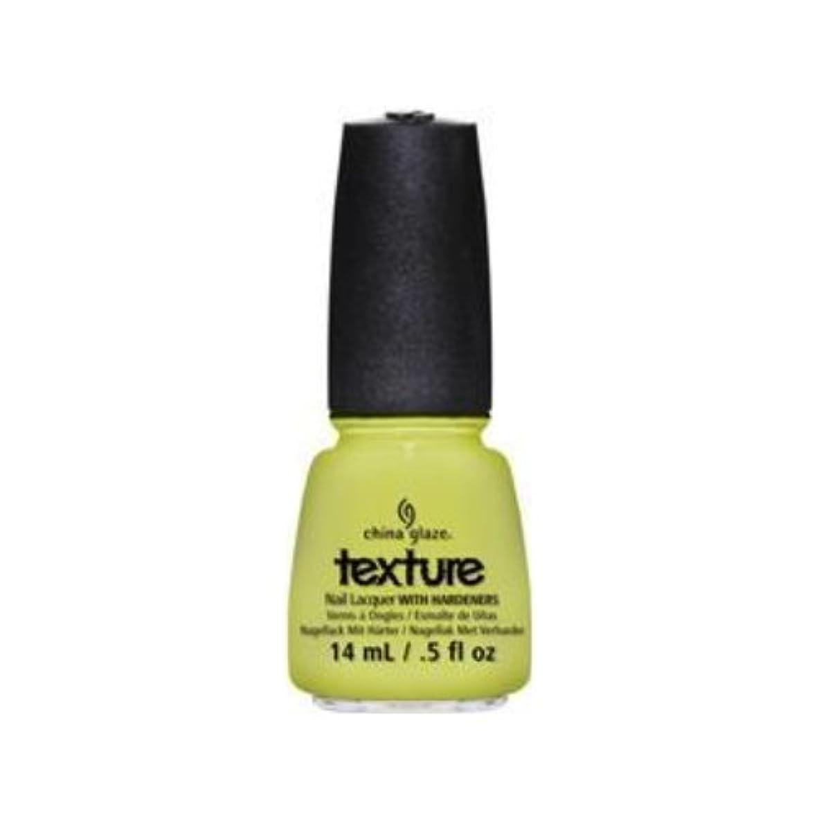 切り刻むオーガニックワークショップ(6 Pack) CHINA GLAZE Texture Nail Lacquers - In The Rough (並行輸入品)