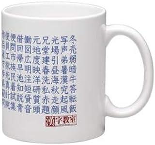 【漢字教室】マグカップ JLPT N4 漢字 日本語 日本語能力試験 JLPT N1 N2 N3 N4 N5 Kanji Japanese