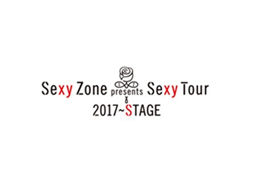 Sexy Zone Presents Sexy Tour ~ STAGE(Blu-ray初回限定盤)