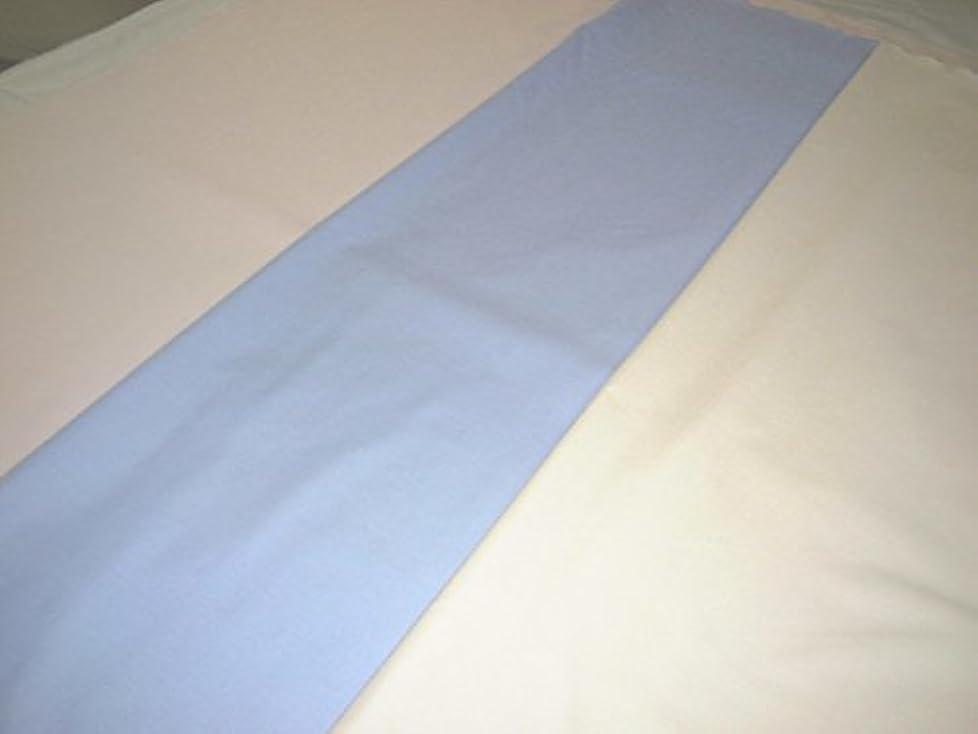 アフリカ素晴らしい傾向があります国産オリジナル 枕カバー 高品質綿100% 4色 50x70cm ブルー