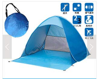 Skytower Automatic Pop Up Portable Outdoors Family Beach 2-3 Persons Tent Quick Cabana Sun UV Protection Shelter UPF 50+