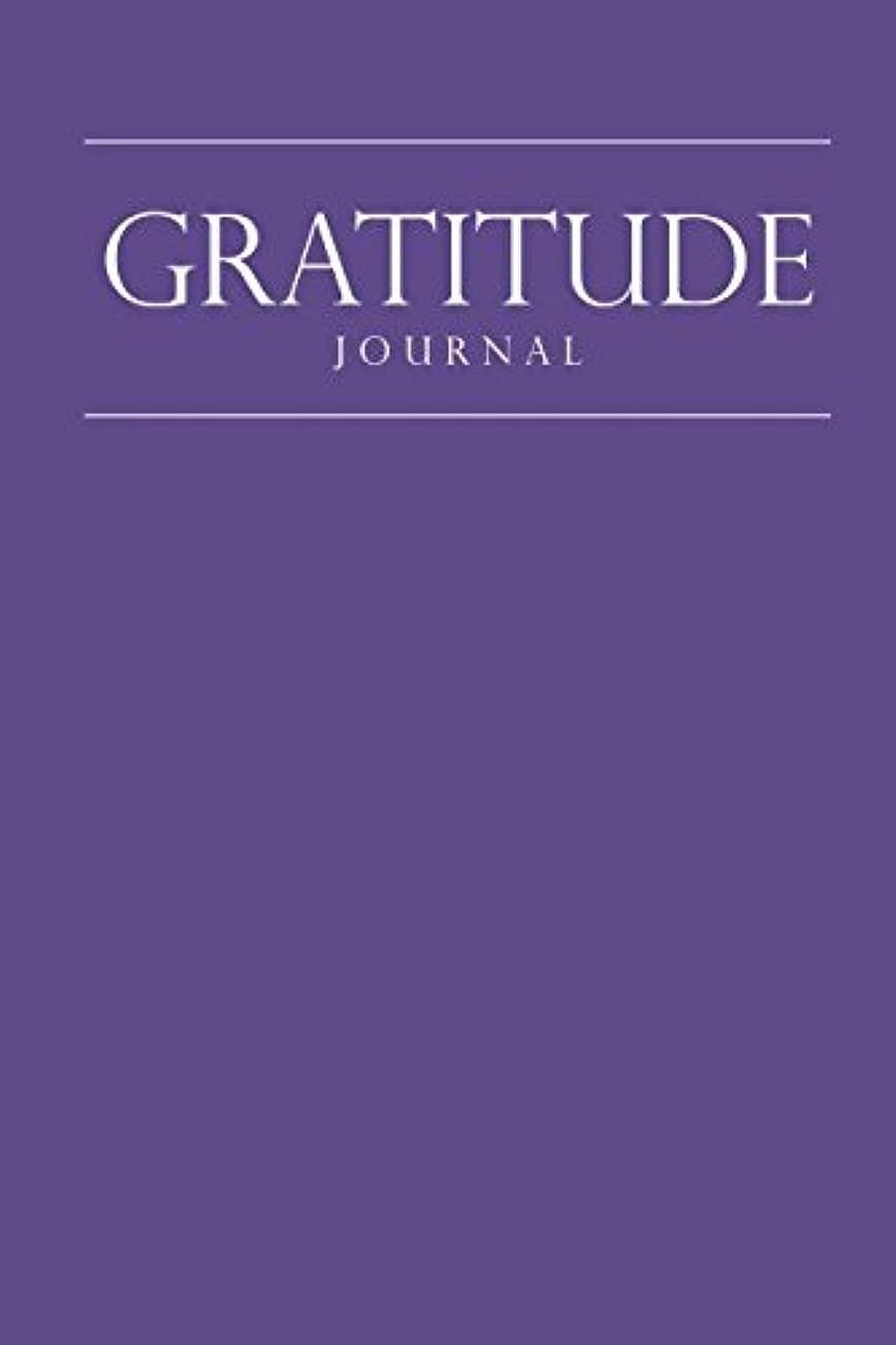 動力学ランチマーケティングGratitude Journal