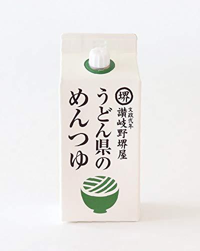 堺屋醤油 うどん県のめんつゆ 200ml 希釈用 紙パック