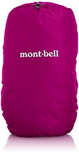 mont-bell(モンベル)『ジャストフィット パックカバー』