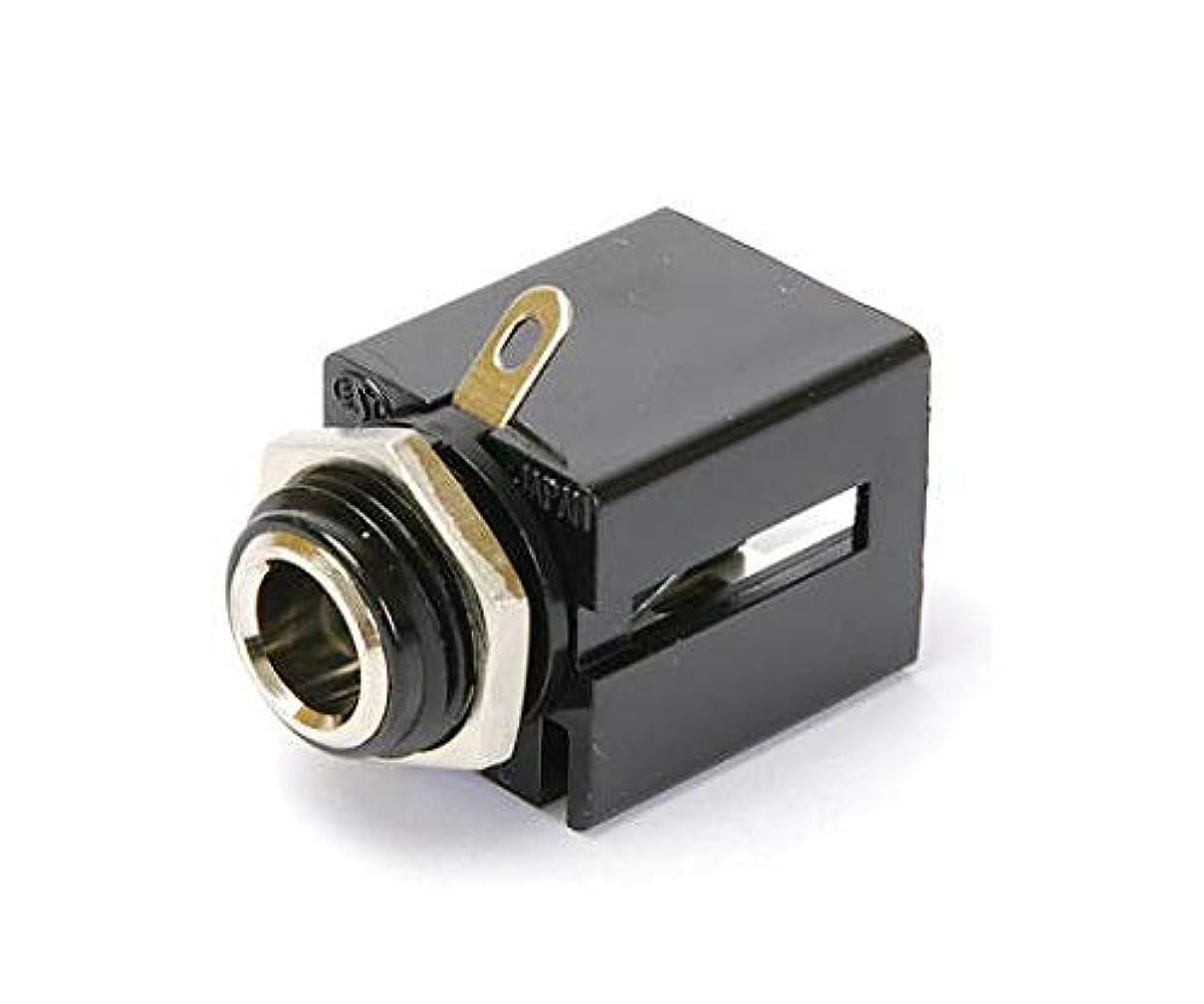 ブリーク床銛マル信無線電機 6.3mmモノラルボックスジャック(パネル絶縁タイプ) MJ-185LP