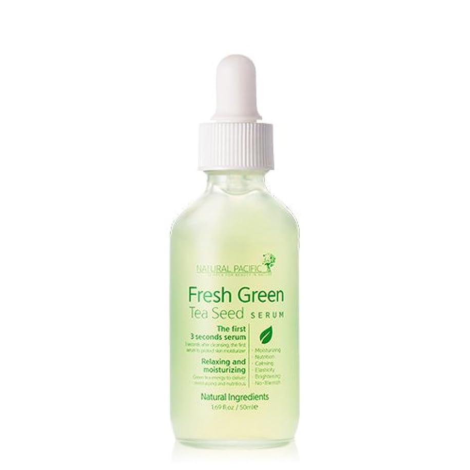 機構スーパーフェリーNATURAL PACIFIC Fresh Green Tea Seed Serum 50ml/ナチュラルパシフィック フレッシュ グリーンティー シード セラム 50ml [並行輸入品]