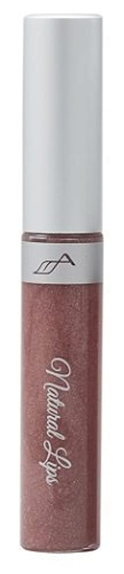 Aubrey Natural Lip Sheer Tint Blush Pearl