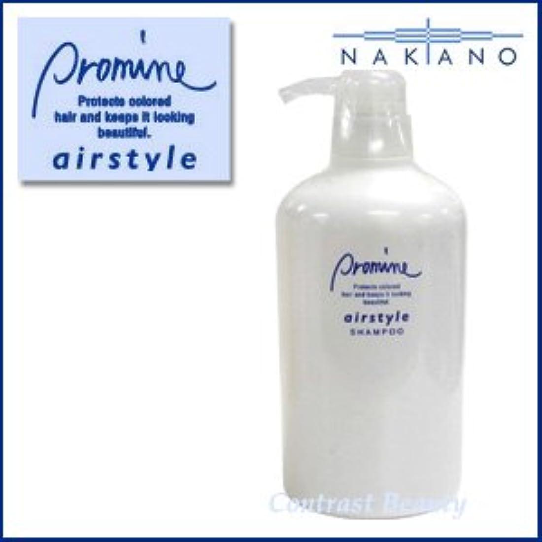 集まる資産軌道ナカノ プロマイン シャンプー エアスタイル 760ml 【ヘアケア Hair care 中野製薬株式会社 NAKANO】