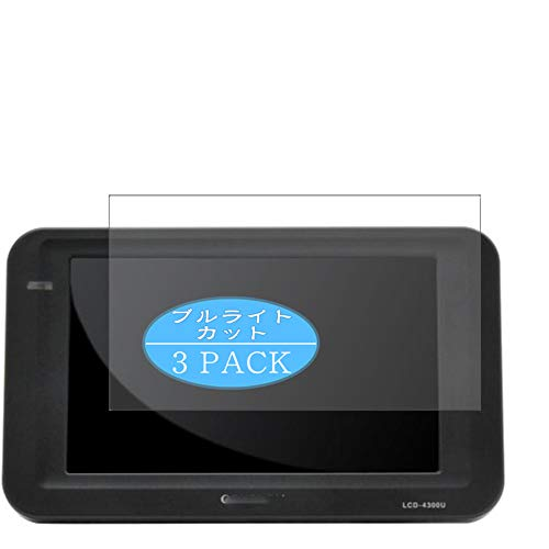 """VacFun 3 Piezas Filtro Luz Azul Protector de Pantalla, compatible con CENTURY plus one 4.3"""" Monitor LCD-4300U, Screen Protector Película Protectora(Not Cristal Templado) NEW Version"""