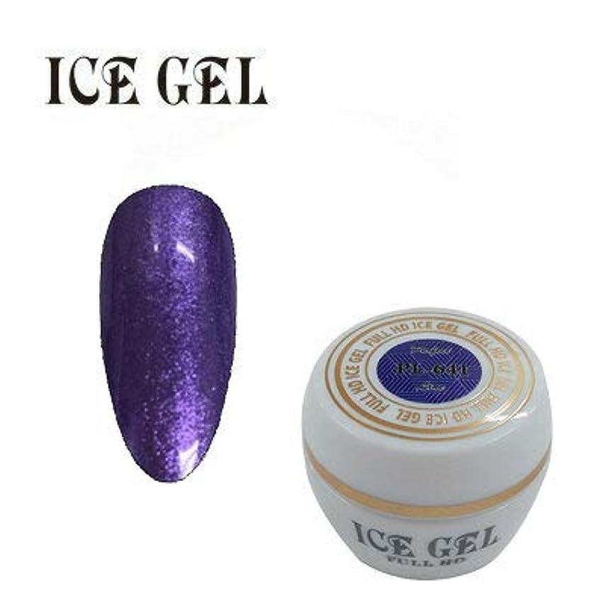 アイスジェル カラージェル パーフェクトライン PL-641 3g