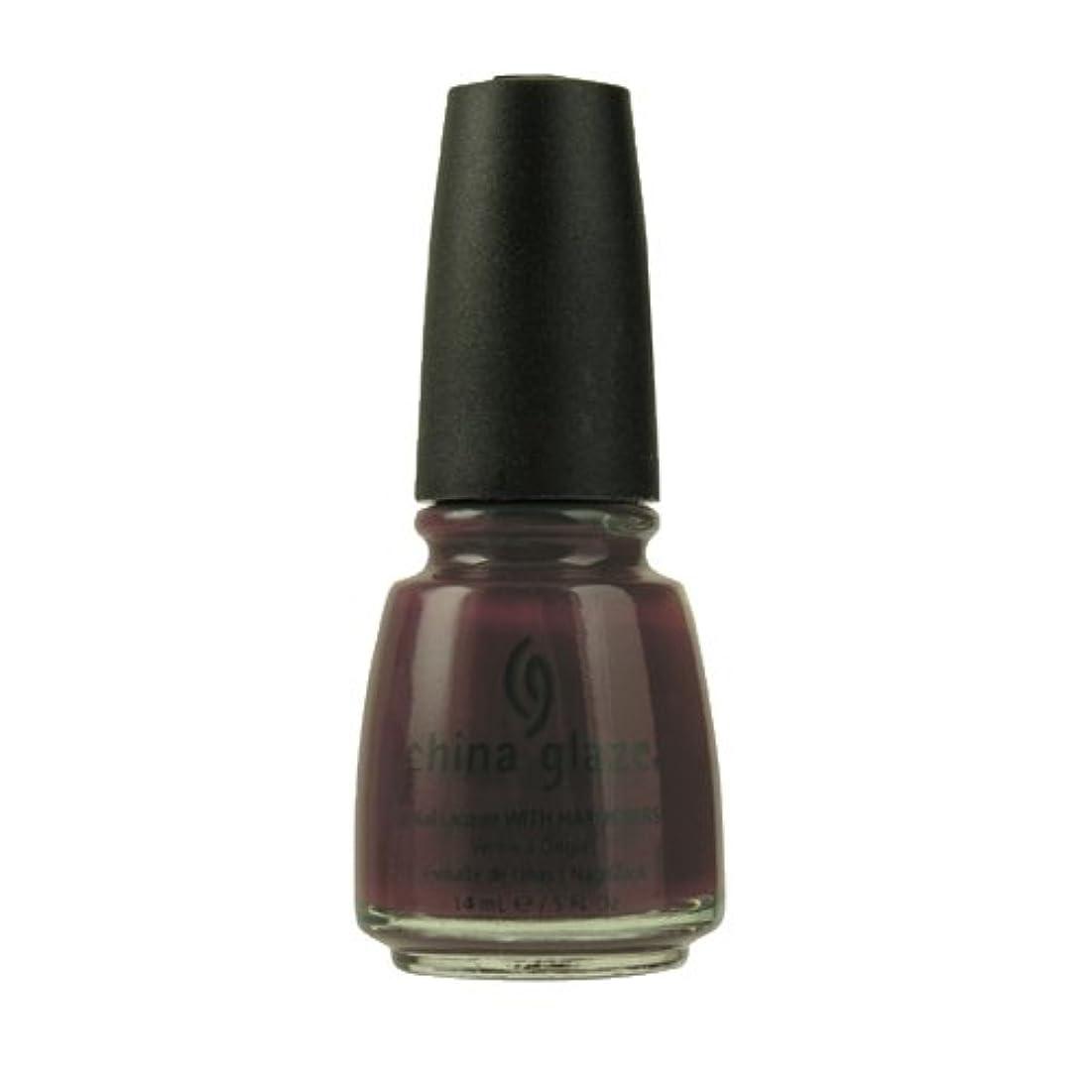 タイマーネックレスレンディションCHINA GLAZE Nail Lacquer with Nail Hardner - VIII (並行輸入品)