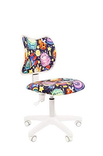 CHAIRJet Kinder Schreibtischstuhl Ergonomisch Kinderdrehstuhl 100 kg Bürostuhl mit Geräuschlosen Rollen - Armlehnen - Höhenverstellbarer Jugenddrehstuhl Stoff 102 (UFO, ohne Armlehnen)