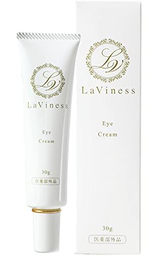 LaViness アイクリーム しわ くま たるみ ナイアシンアミド配合 目元 ふっくら医薬部外品
