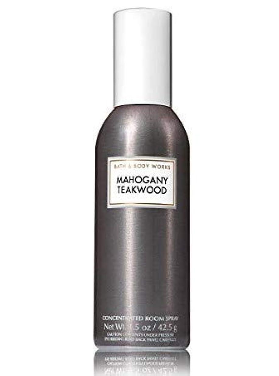 ロケット反動贅沢な【Bath&Body Works/バス&ボディワークス】 ルームスプレー マホガニーティークウッド 1.5 oz. Concentrated Room Spray/Room Perfume Mahogany Teakwood [並行輸入品]