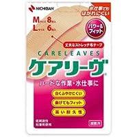 【5個セット】 ケアリーヴ パワー&フィット 2サイズ 14枚×5個セット (ケアリーブ)