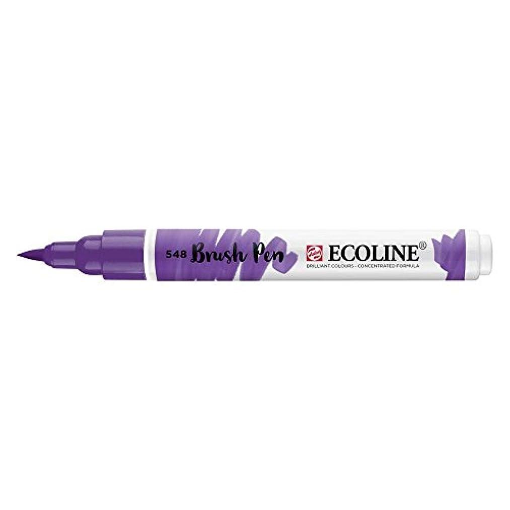 Royal Talens Ecoline Liquid Watercolor Brush Pen, Blue Violet (11505480)